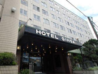 ホテル銀河